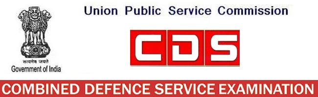 CDS exam courses in mangalore